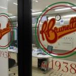 R. Brunelli, la sala controlli